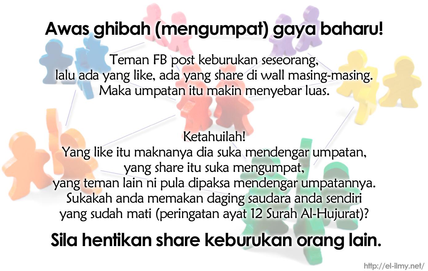 poster_ghibah_fb1