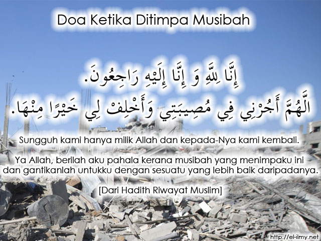doa_ditimpa_musibah