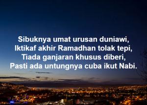 Pantun Ramadhan 14