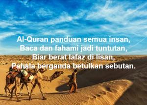 Pantun Ramadhan 9
